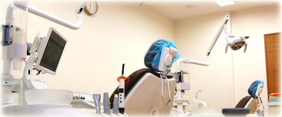 白楽の痛くない歯医者 六角橋ながさき歯科