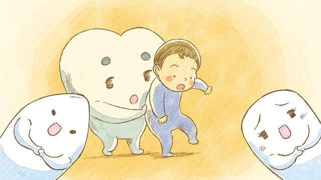 キミと歯のうた